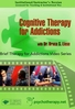 Cognitive Therapy for Addictions - ORGANISATIONAL