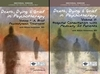 Death, Dying and Grief in Psychotherapy - 2 DVD Set - 3 CPD Hours